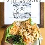 Greensboro Restaurant Pinterest Image 10