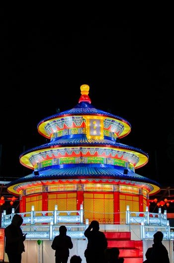 Festivals near Raleigh NC Chinese Lantern Festival Cary Image