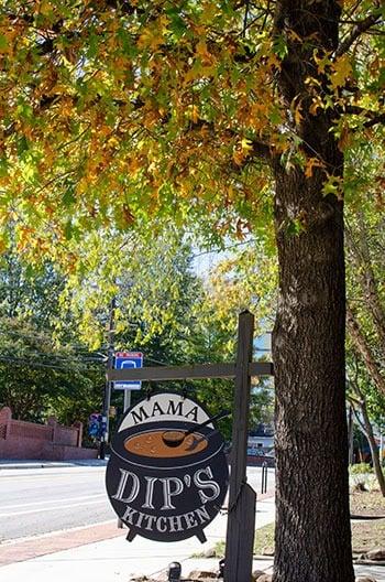 Mama Dips Chapel Hill NC Image